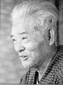 Photo of Hohan Soken