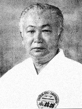 Photo of Shugoko Nakazato